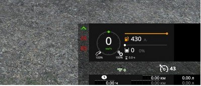 Мод Drive Interface Pack Ru для Farming Simulator 2015