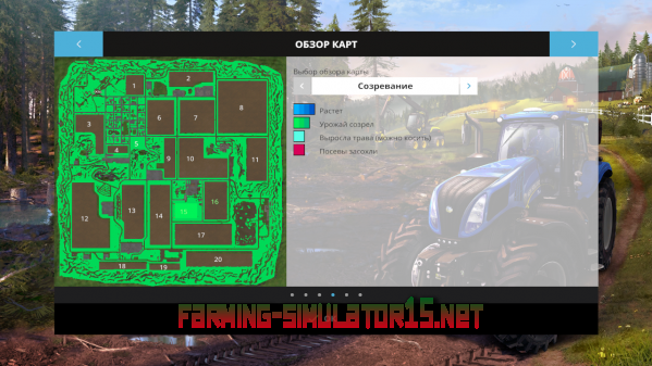 Мод WESTBRIDGE FOREST MAP v 1.0 для Farming Simulator 2015