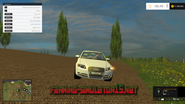 Мод AUDI A4 AVANT QUATTRO для Farming Simulator 2015