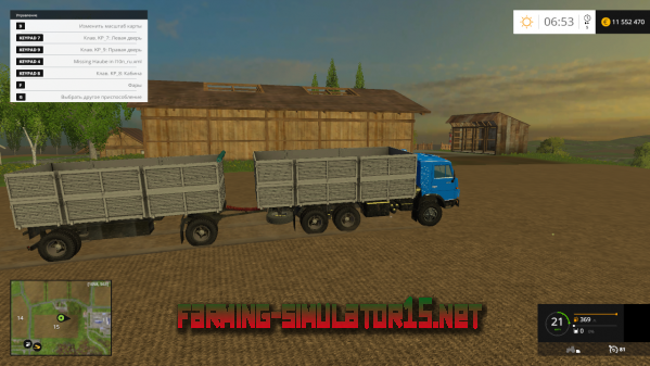 ��� �����-53212 & ������ v2.0 ��� Farming Simulator 2015
