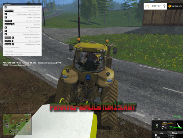 ��� Fruit Hud Text V 2.1 - ������ � ������������� ������� ��� Farming Simulator 2016