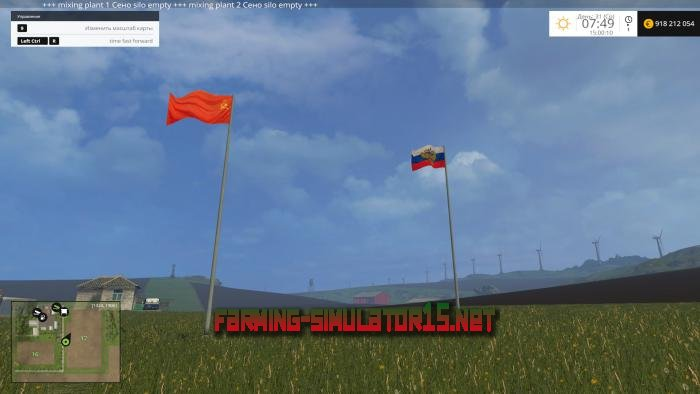 ��� ����� ���� & ������ v1.0 ��� Farming Simulator 2015
