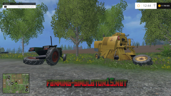 Мод Placeable Lizard 2850 & 7210 Scrapping v1.0 для Farming Simulator 2015