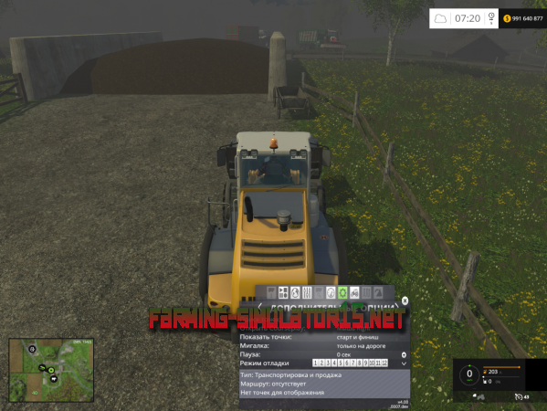 Мод CoursePlay v 4.00 Beta для Farming Simulator 2015
