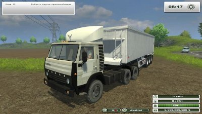Камаз и Газ 54112 для farming simulator 2014