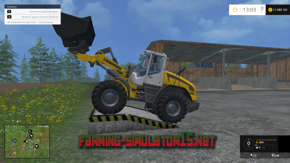 Мод Placeable Verladerampe v1.0 для Farming Simulator 2015