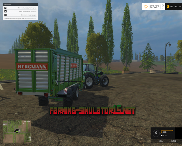 Мод Bergmann CAREX 38 S v 1.0 для Farming Simulator 2015