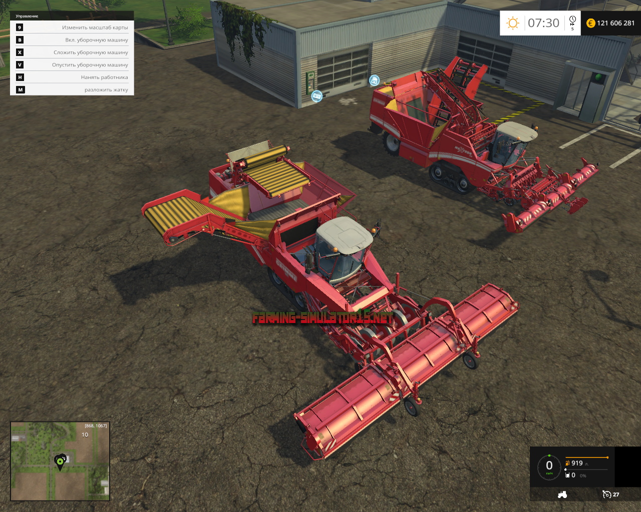 Мод Grimme PACK v 1.2 для Farming Simulator 2015