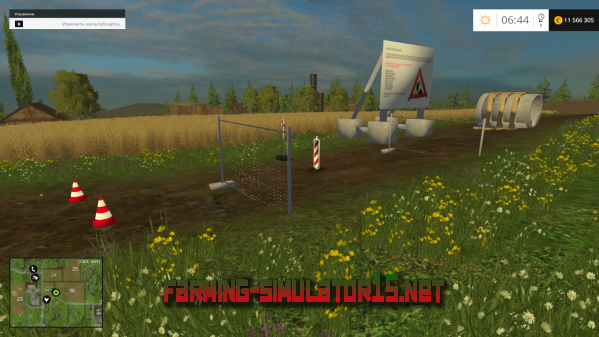 Мод Baustellen Set для Farming Simulator 2015