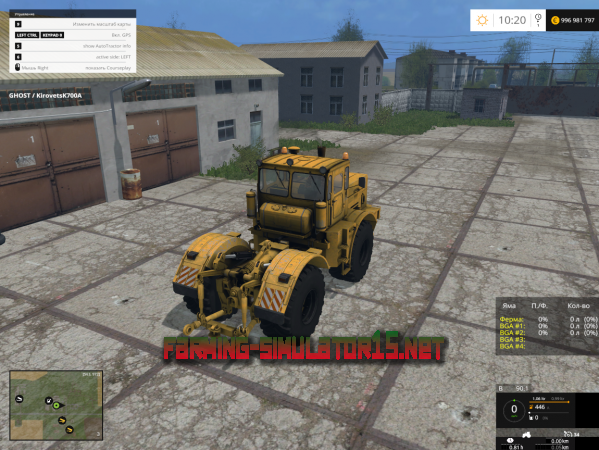 Мод Silage Bunker HUD V 0.9 - Информация о силосных бункерах для Farming Simulator 2015