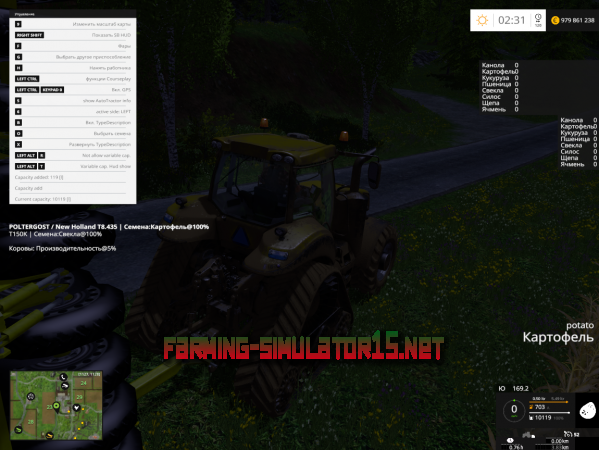 Мод MinMax V 1.61 - Информация о спросе для Farming Simulator 2015