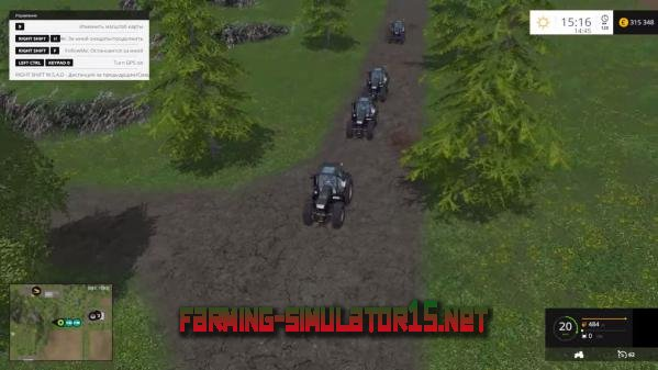 мод FOLLOW ME MOD V 2.5.0 RU для Farming Simulator 2015