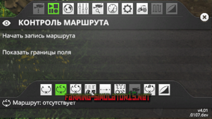 Скачать мод Courseplay для Farming Simulator 2013
