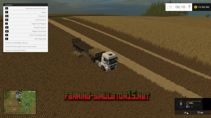 мод Fliegl DPW 180 Automatic Charging Function v 3.0 для Farming Simulator 2015