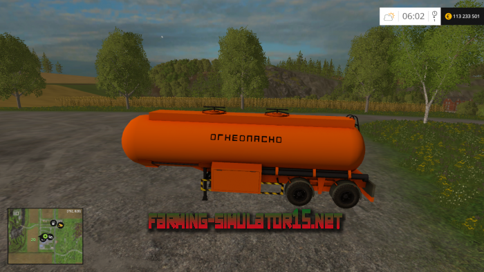 мод Цистерна НефАЗ для Farming Simulator 2015