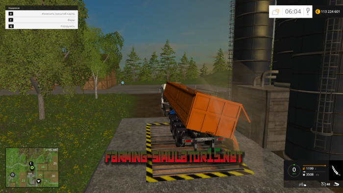 мод Tonar 952 362 v 1.0 Farbwahl для Farming Simulator 2015