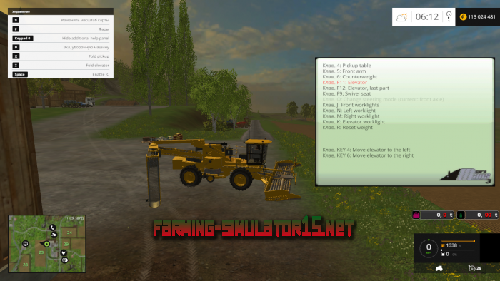 мод Ropa Euro Maus 3 для Farming Simulator 2015
