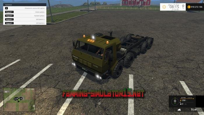 мод КрАЗ-6316 v1.0 для Farming Simulator 2015