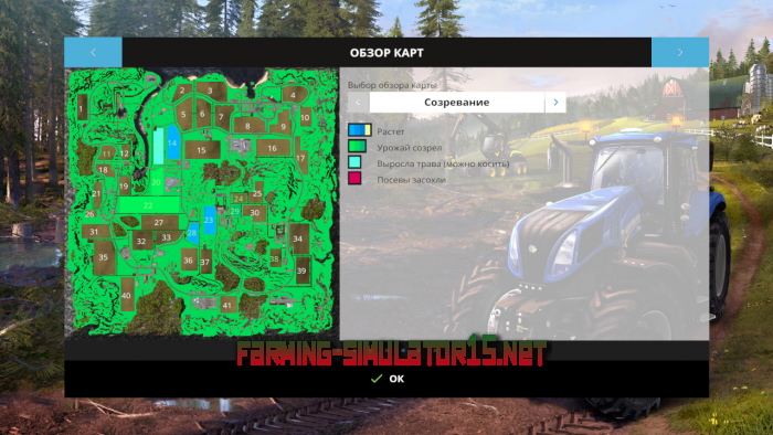 мод Green Direct Cut V1.0 для Farming Simulator 2015