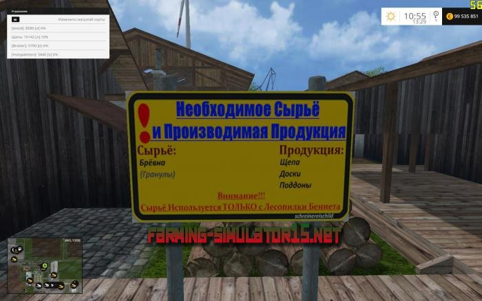 мод Руссификатор карты ProjektUnna2015 (v1.0) для Farming Simulator 2015