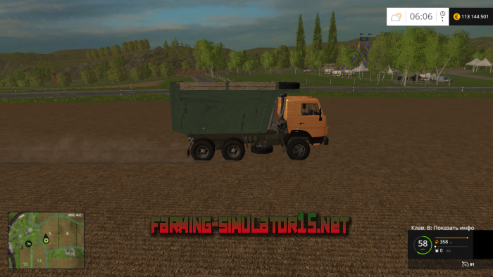 мод KamAZ 65115 v 1.0 для Farming Simulator 2016