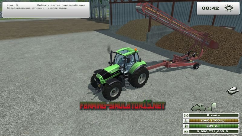 мод Конвейер - OFF ROAD CONVEYOR BELT v 2.2.0 для Farming Simulator 2016